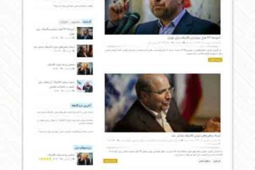 قالب انتخاباتی پویان کاندید ، قالب انتخابات خبری ، طراحی سایت انتخابات نمایندگان