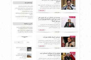 قالب انتخاباتی ستاد یار - قالب ویژه برای طزاحی سایت انتخابات برای نمایندگان مجلس